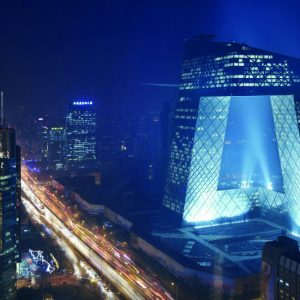 Central Television Headquarter Beijing